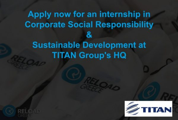 Internship opportunity with our partner TITAN